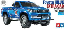 Tamiya Toyota Hilux 275x125