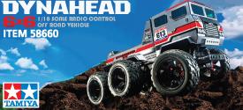 Tamiya Dynahead - 275x125